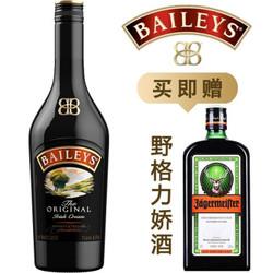 百利甜酒(Baileys)进口洋酒 送野格酒利口酒 力娇酒 基酒调酒 百利甜*野格(700ml*2) *4件