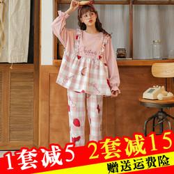 睡衣女春秋可外穿家居服秋冬纯棉学生可爱日系甜美长袖2020新款潮