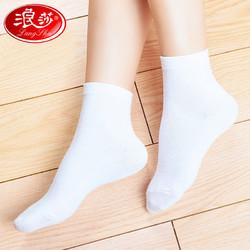 浪莎袜子女士纯棉中筒长袜白色春秋款防臭长筒运动女袜秋冬全棉袜