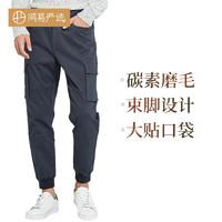 YANXUAN 网易严选 1633010 男士工装裤