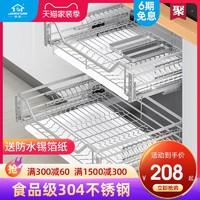 拉篮厨房橱柜304不锈钢双层抽屉式碗架碗篮碗柜碗碟收纳架家用