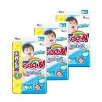 GOO.N 大王 维E系列 通用纸尿裤