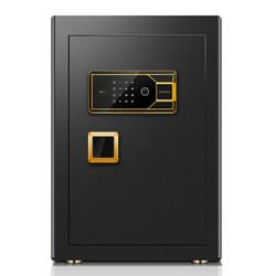 虎牌 指纹密码保管柜 黑色 60CM