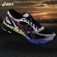 ASICS 亚瑟士 GEL-NIMBUS 21 男款缓震跑鞋