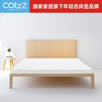 CatzZ 瞌睡猫 白月光 天然乳胶床垫 120*200*5cm