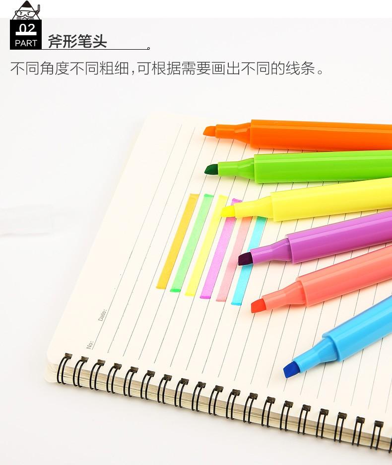 M&G 晨光 AHMV7603 荧光笔 3支