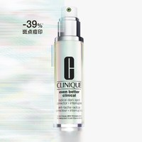 Clinique 倩碧 302美白镭射瓶