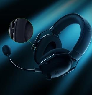 RAZER 雷蛇 旋风黑鲨V2 专业版 耳罩式头戴式蓝牙耳机