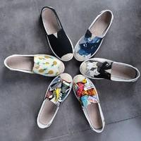 仕妃  W-011 女士休闲鞋