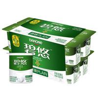 达能 低温酸奶酸牛奶风味发酵乳 100g*16杯 *13件