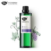 阿芙葡萄籽油100ml 植物基础油 紧致身体 全身基础按摩油 脸部面部护肤精油 葡萄籽油