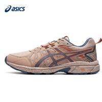 ASICS 亚瑟士  GEL-VENTURE 7 MX 男子抓地跑鞋