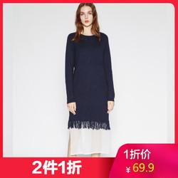 ME&CITY女粘纤流苏直筒毛织连衣裙