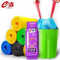 e洁 自动收口垃圾袋 50x55cm 15只/卷