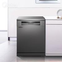 Midea 美的 RX50 独嵌两用 洗碗机 13套