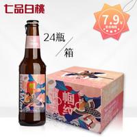 国产精酿啤酒帼纹海马七品白桃蜜桃口味浑浊型小麦艾尔国潮果味啤酒300ml 七品整件24瓶