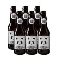 熊猫精酿比利时小麦风格杀马特陈皮小麦国产精酿啤酒黄啤330ml*12瓶
