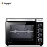 20日0点: Changdi 长帝 CRTF32K 电烤箱 32升 银色