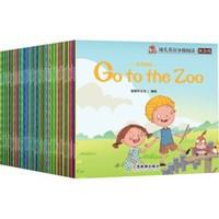 《幼儿英语分级阅读 预备级》全60册