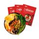超级白菜日:聚柳轩 正宗柳州螺蛳粉 300g*5袋 19.9元包邮(需用券)