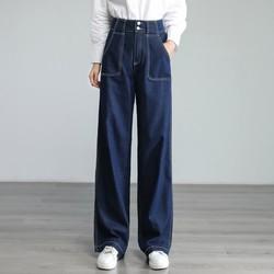 VING V2026526DG469 女款高腰阔腿裤