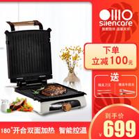 无言(silencare)家用多功能牛排机烤肉机电烤盘煎烤机双面烤盘可控温可180度SC-K306 珍珠白【智能控温 导油孔设计】