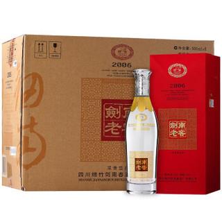 剑南春 52度剑南老窖2006 500ml*6瓶装国产浓香型四川白酒 整箱送礼
