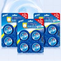Bluemoon 蓝月亮 马桶清洁剂 12块