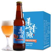 泰山精酿 原浆啤酒 300ml*6瓶 *2件