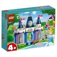 百亿补贴:LEGO/乐高 迪士尼系列 43178 灰姑娘的城堡庆典-美版