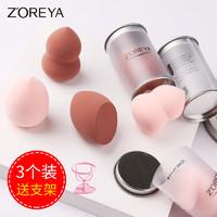3个装美妆蛋葫芦粉扑水滴干湿两用化妆海绵彩妆蛋美容工具化妆蛋