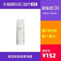 Shiseido/资生堂日本资生堂男士洗面膏125ml洁面保湿不紧绷补水 *2件