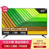 康佳LED43S2  43英寸电视33核高性能全高清WIFI智能液晶电视机