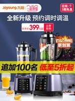 Joyoung 九阳 L13-Y91 破壁料理机