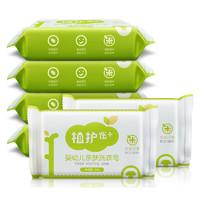 植护 婴儿专用洗衣皂80g*6块宝宝专用肥皂尿布皂儿童 新生BB皂