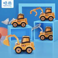 哈尚 儿童工程车玩具 四件套