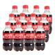 百亿补贴:Coca-Cola 可口可乐 迷你小瓶装碳酸饮料 300ml*12瓶 16.2元包邮(下单立减)