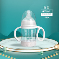 baobeian 宝倍安 新生婴儿玻璃奶瓶 150ml