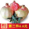 云南蒙自甜石榴 新鲜水果2.5斤 约6个果 *2件