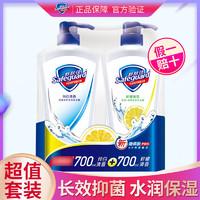 舒肤佳沐浴露无皂基沐浴乳家庭组合装纯白700ml+柠檬700ml通用