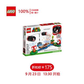 LEGO乐高71366超级马里奥系列旋转炸弹男女孩益智拼搭积木玩具