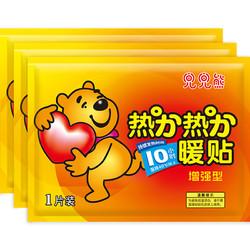 兜兜熊 自发热暖贴 10片