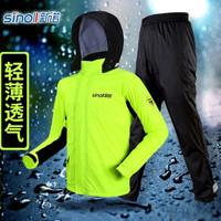 新诺雨衣雨裤套装韩版时尚分体雨衣男士薄款