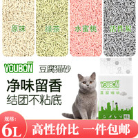 youbon 御邦 豆腐猫砂 6L