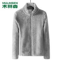 木林森(MULINSEN)抓绒衣男加厚珊瑚绒高领外套