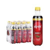 可口可乐 咖啡味 400ml*12瓶