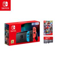 任天堂 Nintendo Switch 国行续航版增强版红蓝主机 & 超级马力欧 奥德赛 游戏实体卡 & 128G闪迪TF卡