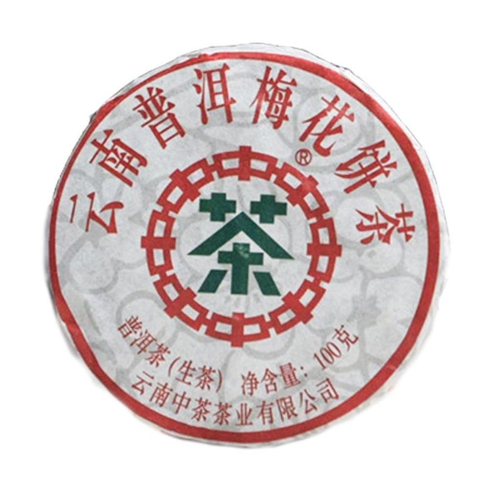 中茶 梅花饼生饼2019年云南普洱茶生茶饼100g/饼