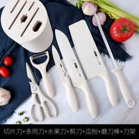 刀具套装家用菜刀不锈钢厨具