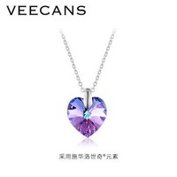 veecans 海洋之心项链 梦幻紫